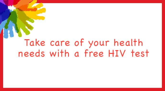 HIV test web banner